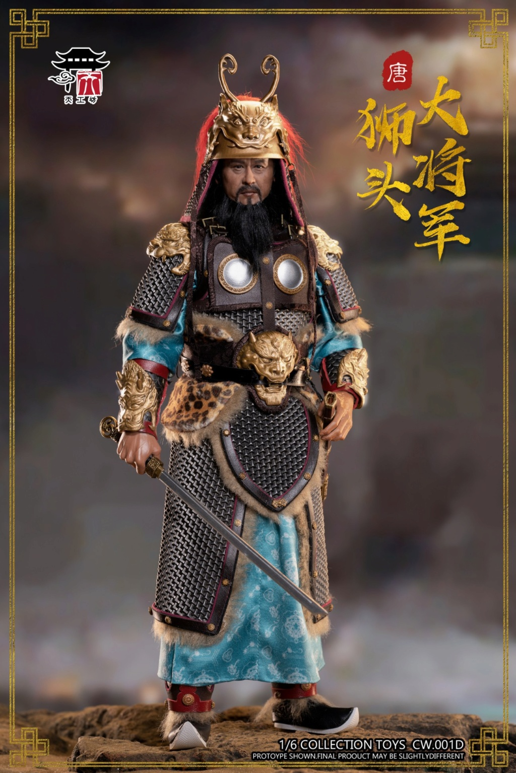 "General - NEW PRODUCT: Tiangongfang: 1/6 Tang Dynasty ""Eight Duke""-General Lion Head (handmade brass mountain armor, fish scale armor) 00591410"
