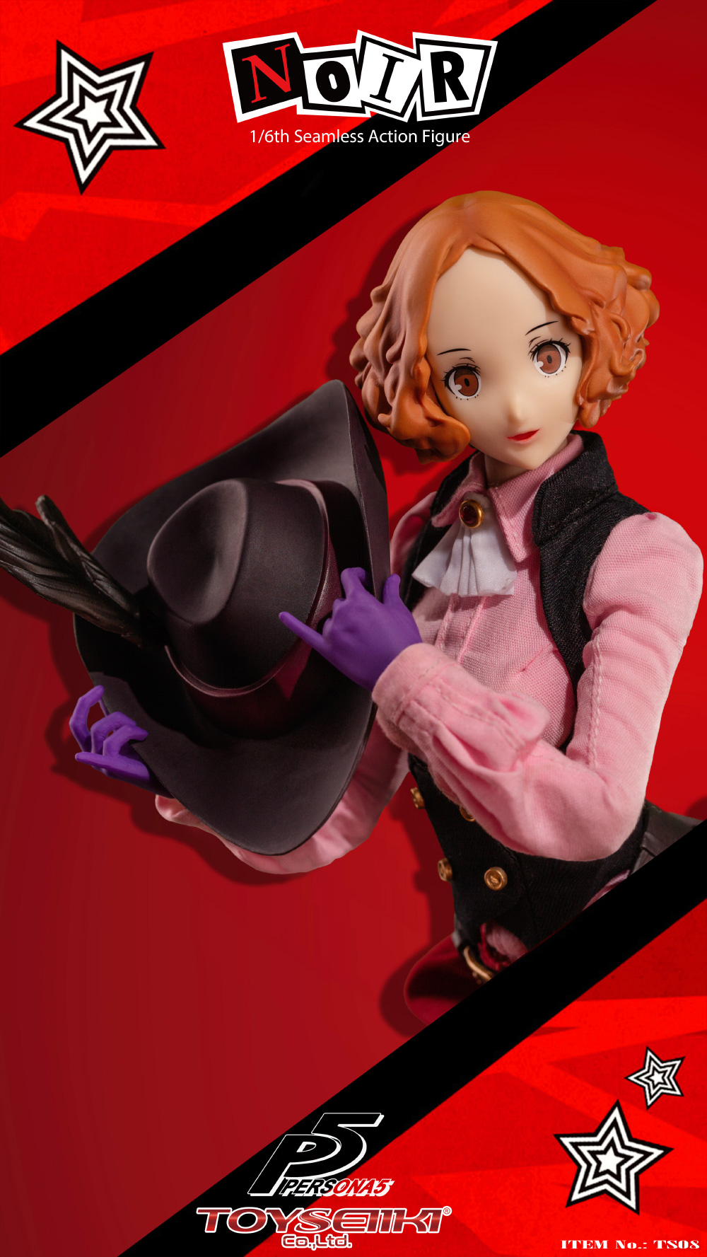 female - NEW PRODUCT: TOYSEIIKI: 1/6 Persona 5/PERSONA 5 - NOIR Movable TS08# 01105812
