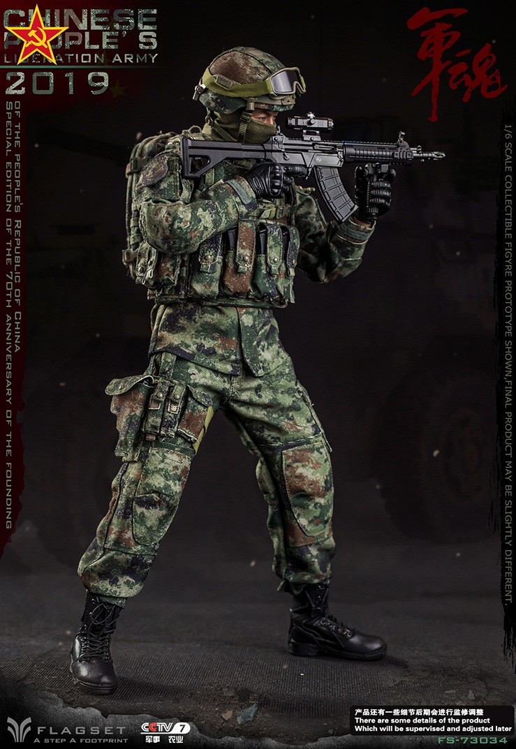 NEW PRODUCT: Flagset: 1/6 Special Edition for the 70th Anniversary of the Founding of the People's Liberation Army 2019 (#FS-73034) 01221311
