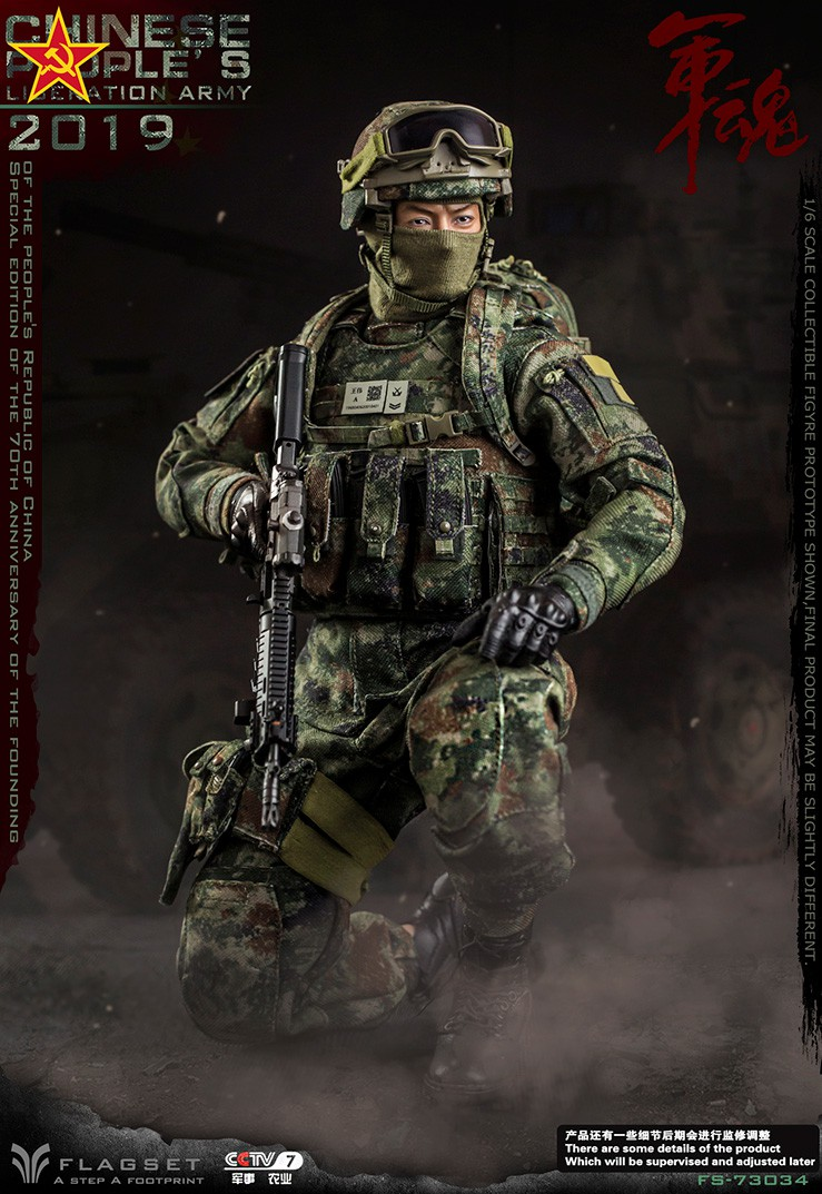 NEW PRODUCT: Flagset: 1/6 Special Edition for the 70th Anniversary of the Founding of the People's Liberation Army 2019 (#FS-73034) 01221412