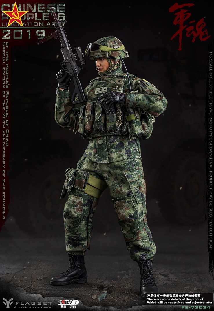 NEW PRODUCT: Flagset: 1/6 Special Edition for the 70th Anniversary of the Founding of the People's Liberation Army 2019 (#FS-73034) 01221612
