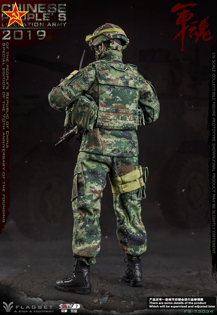 NEW PRODUCT: Flagset: 1/6 Special Edition for the 70th Anniversary of the Founding of the People's Liberation Army 2019 (#FS-73034) 01221712