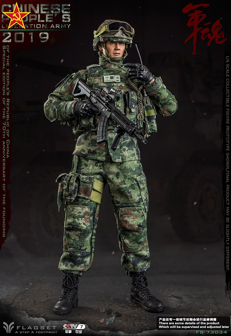 NEW PRODUCT: Flagset: 1/6 Special Edition for the 70th Anniversary of the Founding of the People's Liberation Army 2019 (#FS-73034) 01221713