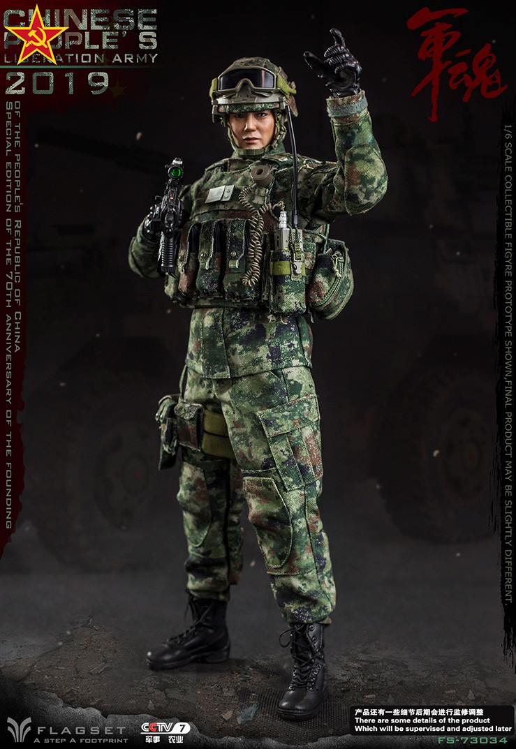 NEW PRODUCT: Flagset: 1/6 Special Edition for the 70th Anniversary of the Founding of the People's Liberation Army 2019 (#FS-73034) 01221714