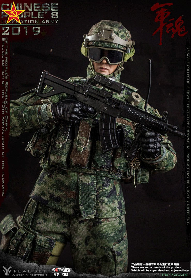 NEW PRODUCT: Flagset: 1/6 Special Edition for the 70th Anniversary of the Founding of the People's Liberation Army 2019 (#FS-73034) 01221810