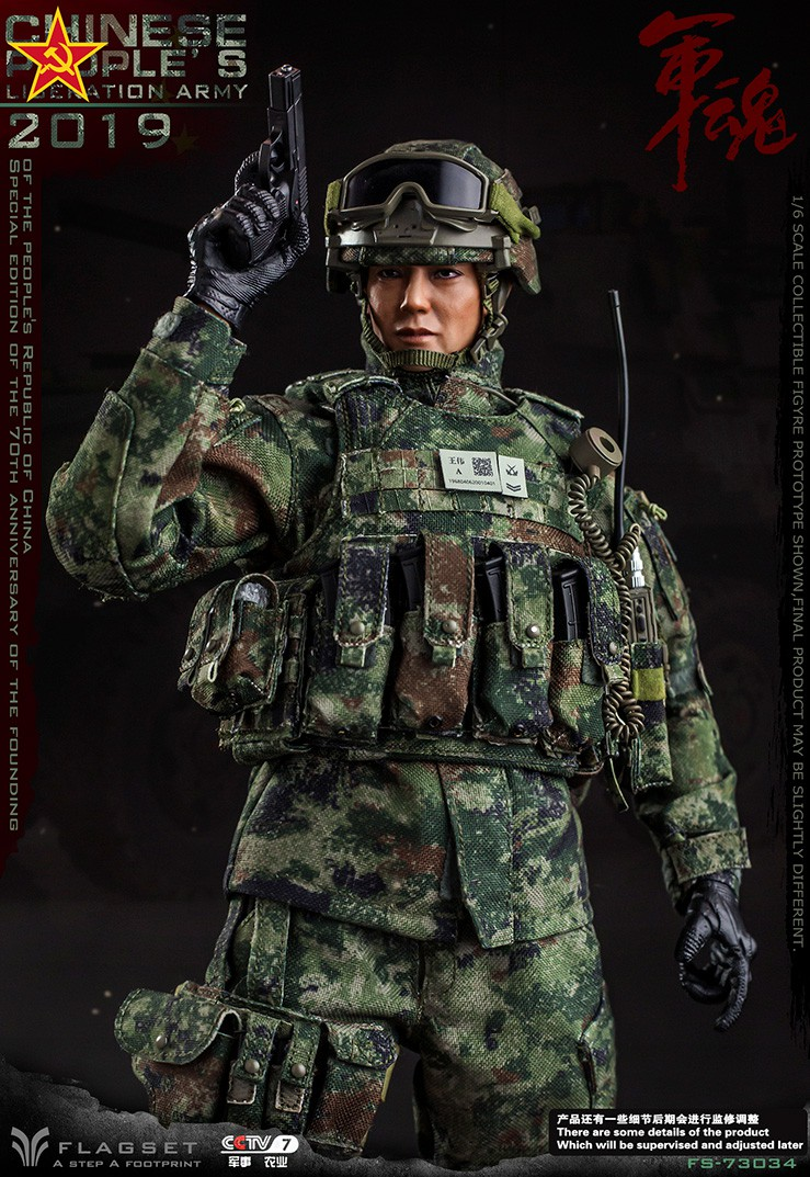 NEW PRODUCT: Flagset: 1/6 Special Edition for the 70th Anniversary of the Founding of the People's Liberation Army 2019 (#FS-73034) 01221811