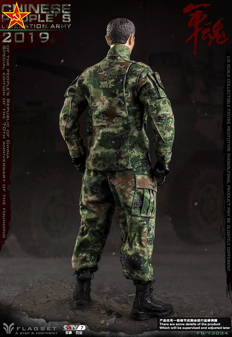 NEW PRODUCT: Flagset: 1/6 Special Edition for the 70th Anniversary of the Founding of the People's Liberation Army 2019 (#FS-73034) 01221911