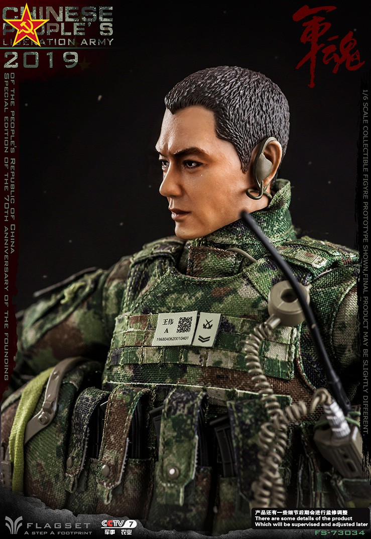 NEW PRODUCT: Flagset: 1/6 Special Edition for the 70th Anniversary of the Founding of the People's Liberation Army 2019 (#FS-73034) 01222010