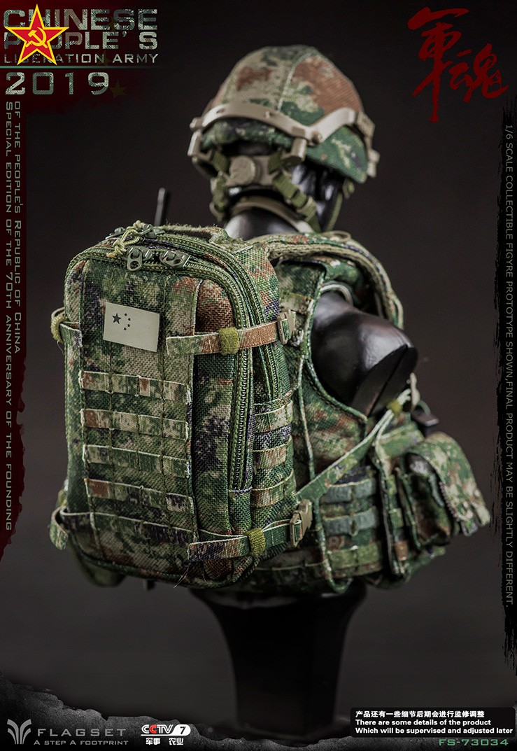 NEW PRODUCT: Flagset: 1/6 Special Edition for the 70th Anniversary of the Founding of the People's Liberation Army 2019 (#FS-73034) 01222110