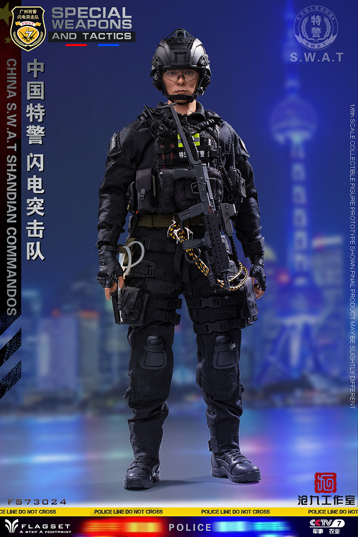 ArmySoul - NEW PRODUCT: FLAGSET & 沧久工作室新品: Army Soul Series 1/6 China Special Police Lightning Commando (FS73024#) 01444710