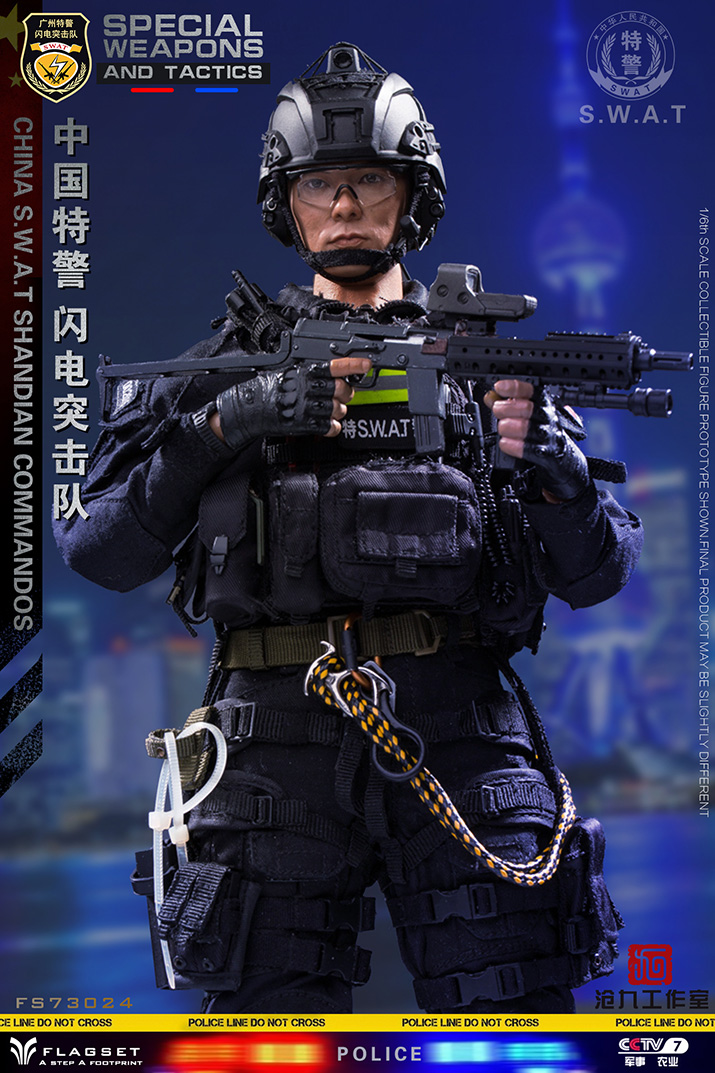 ArmySoul - NEW PRODUCT: FLAGSET & 沧久工作室新品: Army Soul Series 1/6 China Special Police Lightning Commando (FS73024#) 01444810