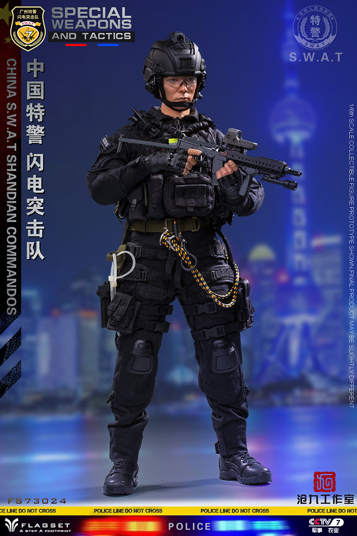 ArmySoul - NEW PRODUCT: FLAGSET & 沧久工作室新品: Army Soul Series 1/6 China Special Police Lightning Commando (FS73024#) 01444910