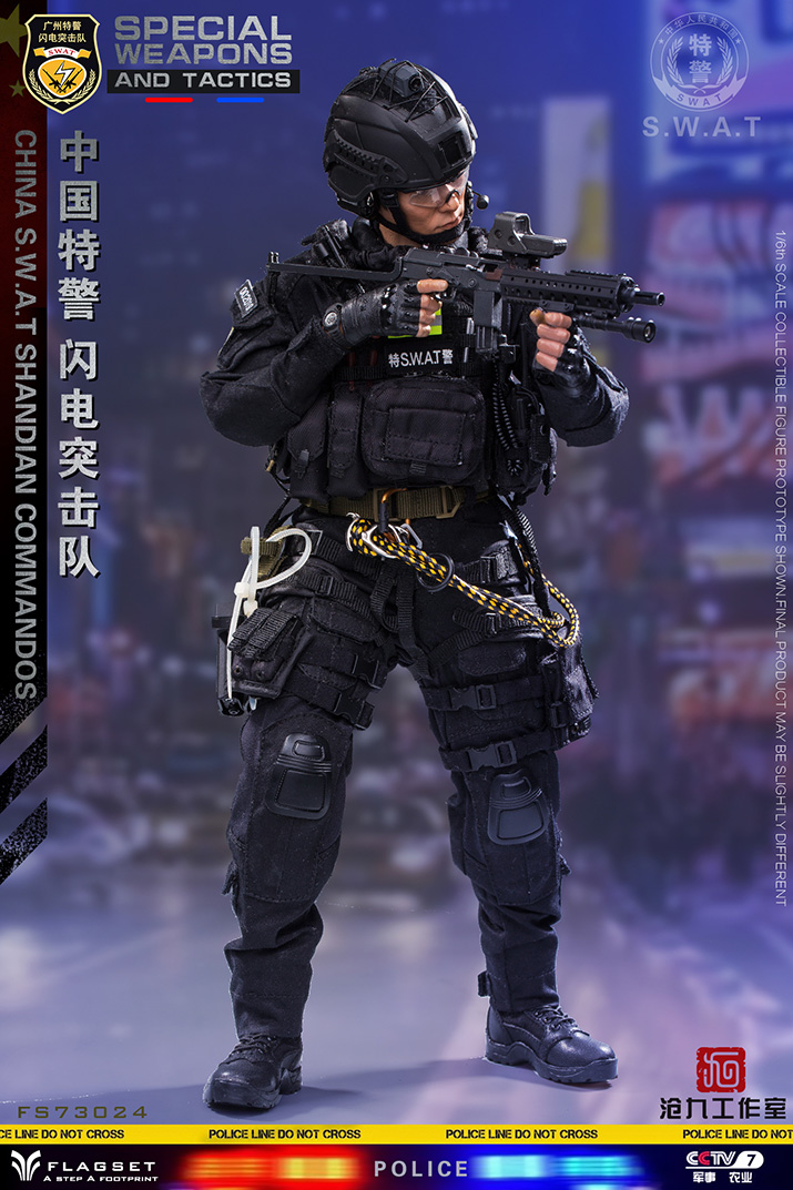 ArmySoul - NEW PRODUCT: FLAGSET & 沧久工作室新品: Army Soul Series 1/6 China Special Police Lightning Commando (FS73024#) 01445310