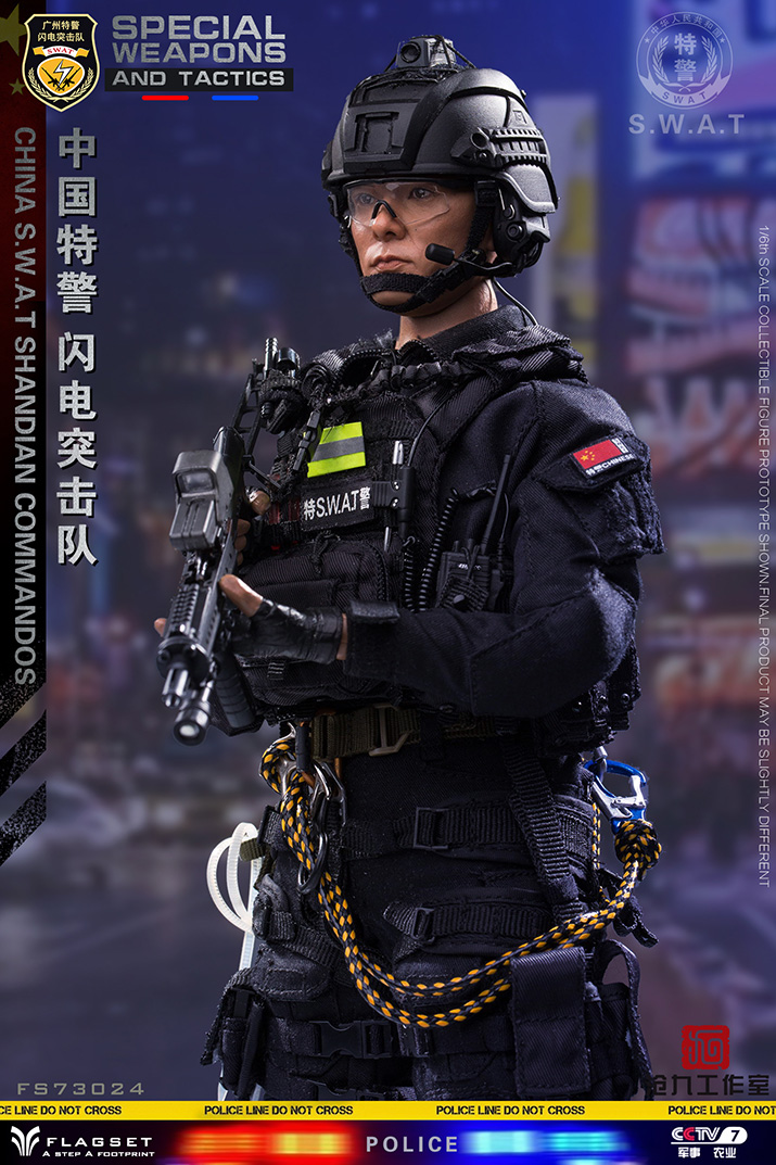 ArmySoul - NEW PRODUCT: FLAGSET & 沧久工作室新品: Army Soul Series 1/6 China Special Police Lightning Commando (FS73024#) 01445311
