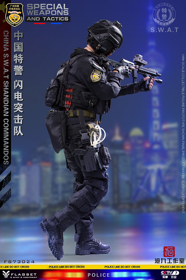 ArmySoul - NEW PRODUCT: FLAGSET & 沧久工作室新品: Army Soul Series 1/6 China Special Police Lightning Commando (FS73024#) 01445510