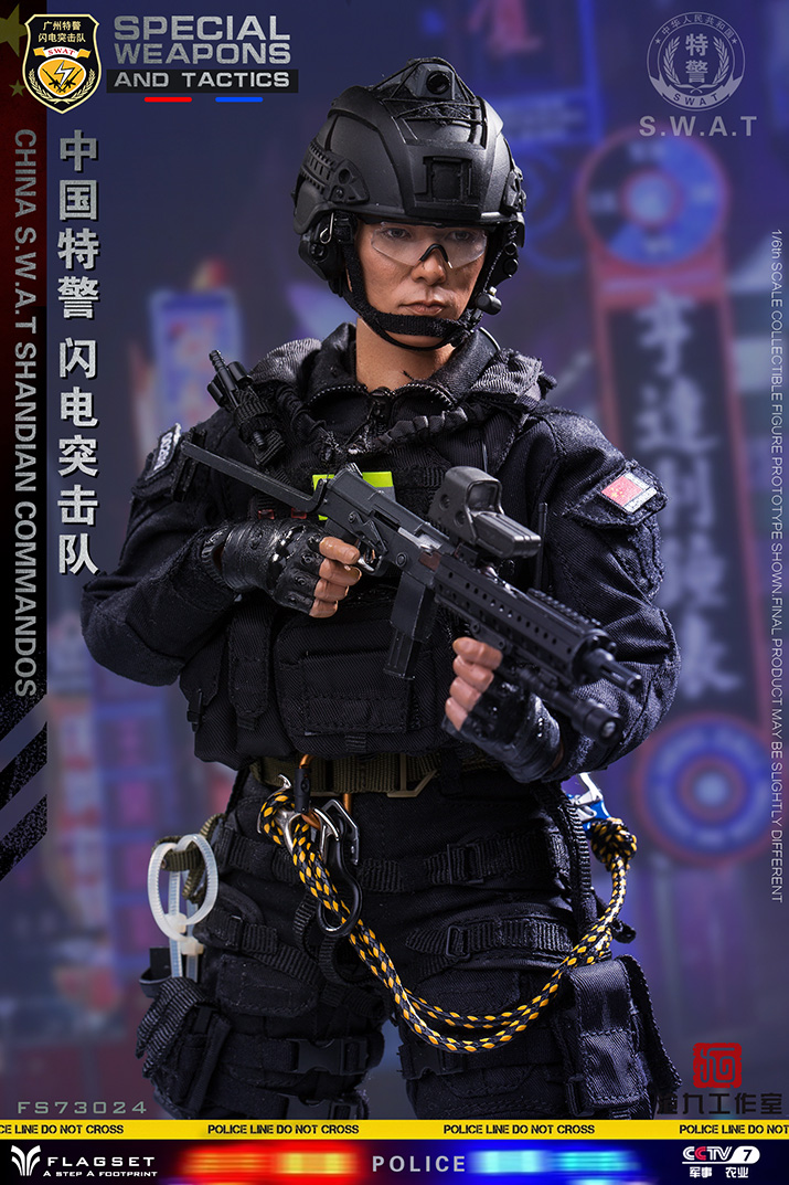 ArmySoul - NEW PRODUCT: FLAGSET & 沧久工作室新品: Army Soul Series 1/6 China Special Police Lightning Commando (FS73024#) 01445710