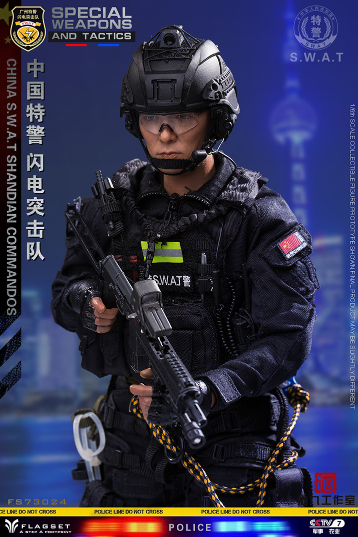 ArmySoul - NEW PRODUCT: FLAGSET & 沧久工作室新品: Army Soul Series 1/6 China Special Police Lightning Commando (FS73024#) 01445810