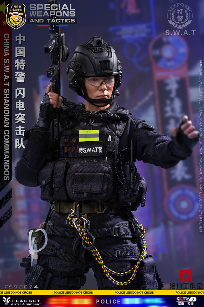 ArmySoul - NEW PRODUCT: FLAGSET & 沧久工作室新品: Army Soul Series 1/6 China Special Police Lightning Commando (FS73024#) 01445910