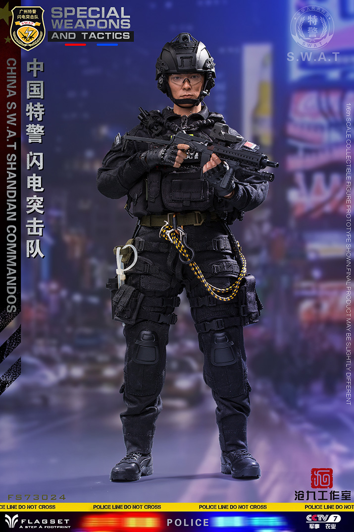 ArmySoul - NEW PRODUCT: FLAGSET & 沧久工作室新品: Army Soul Series 1/6 China Special Police Lightning Commando (FS73024#) 01450310