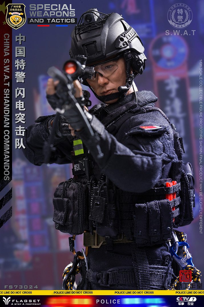 ArmySoul - NEW PRODUCT: FLAGSET & 沧久工作室新品: Army Soul Series 1/6 China Special Police Lightning Commando (FS73024#) 01450410