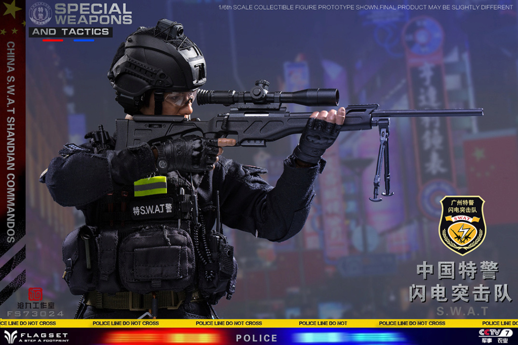 ArmySoul - NEW PRODUCT: FLAGSET & 沧久工作室新品: Army Soul Series 1/6 China Special Police Lightning Commando (FS73024#) 01450510