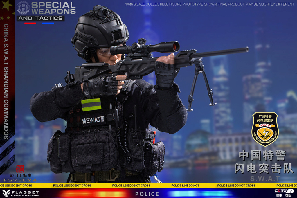 ArmySoul - NEW PRODUCT: FLAGSET & 沧久工作室新品: Army Soul Series 1/6 China Special Police Lightning Commando (FS73024#) 01450511