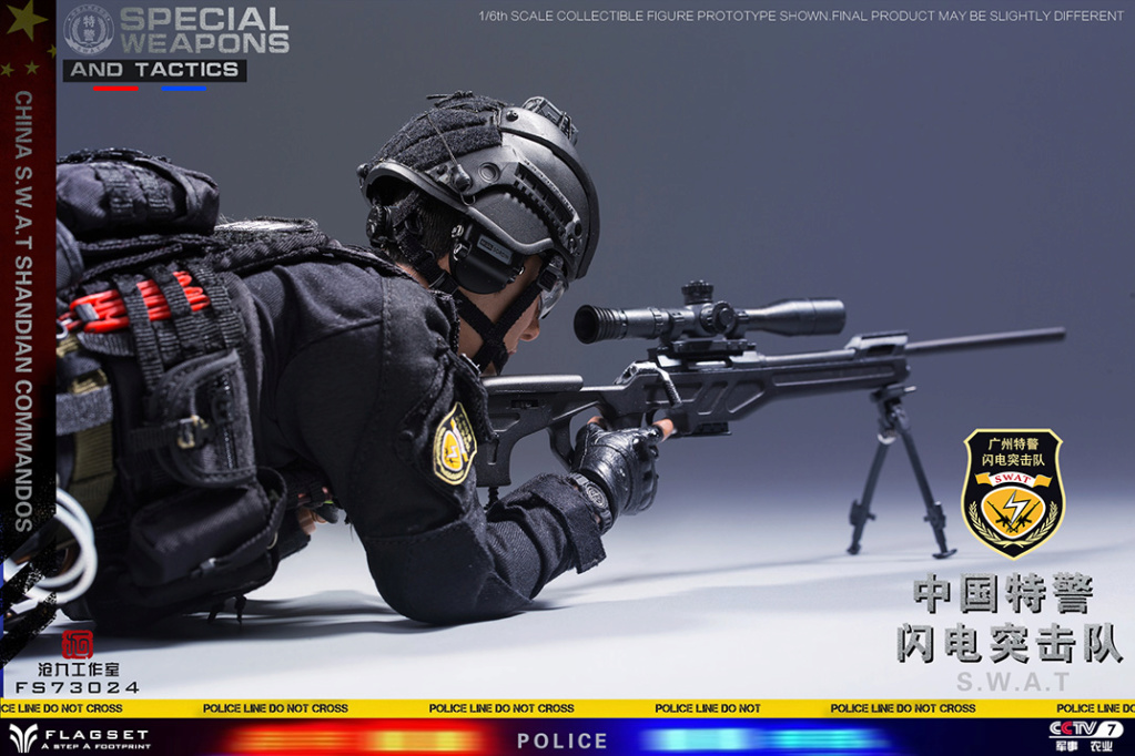 ArmySoul - NEW PRODUCT: FLAGSET & 沧久工作室新品: Army Soul Series 1/6 China Special Police Lightning Commando (FS73024#) 01450610
