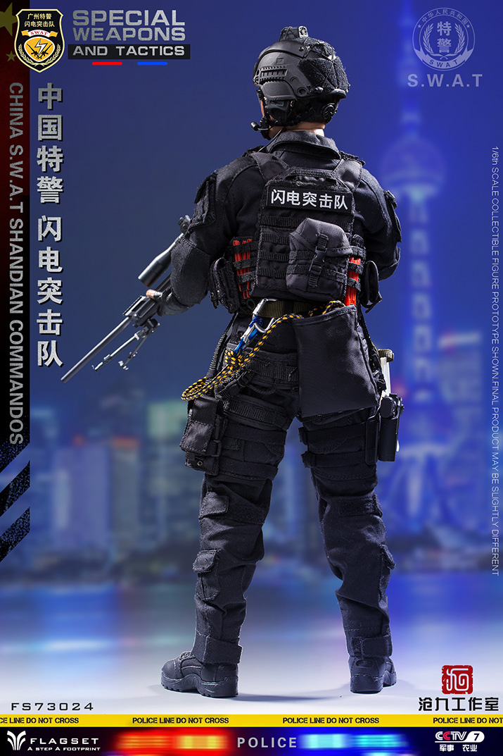 ArmySoul - NEW PRODUCT: FLAGSET & 沧久工作室新品: Army Soul Series 1/6 China Special Police Lightning Commando (FS73024#) 01450611