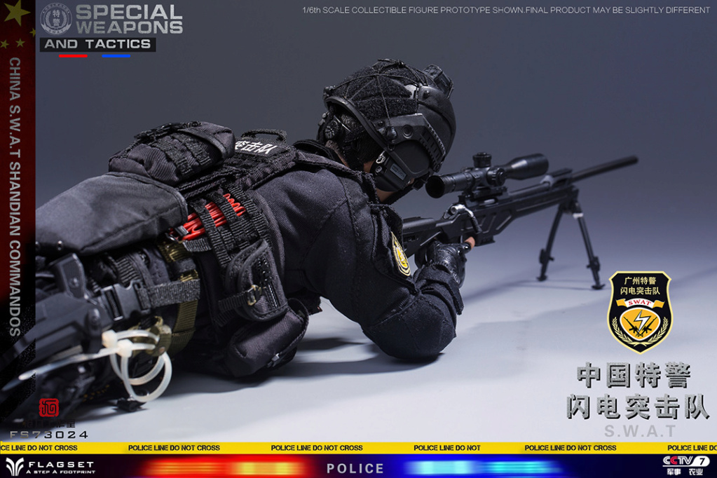 ArmySoul - NEW PRODUCT: FLAGSET & 沧久工作室新品: Army Soul Series 1/6 China Special Police Lightning Commando (FS73024#) 01450710