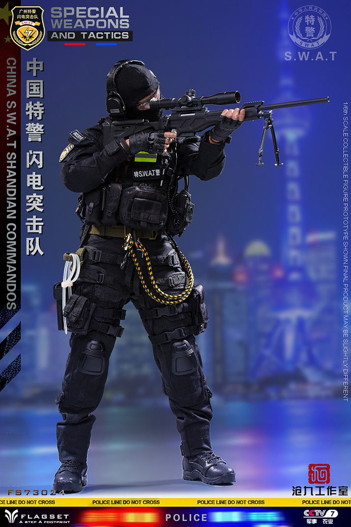 ArmySoul - NEW PRODUCT: FLAGSET & 沧久工作室新品: Army Soul Series 1/6 China Special Police Lightning Commando (FS73024#) 01450810