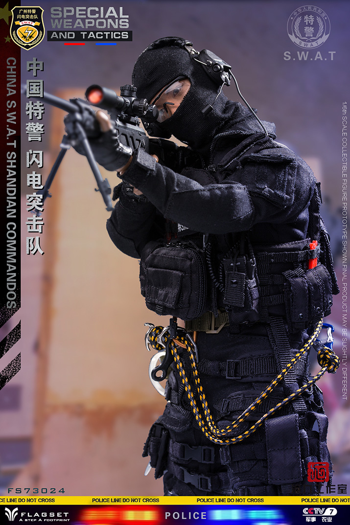 ArmySoul - NEW PRODUCT: FLAGSET & 沧久工作室新品: Army Soul Series 1/6 China Special Police Lightning Commando (FS73024#) 01450811
