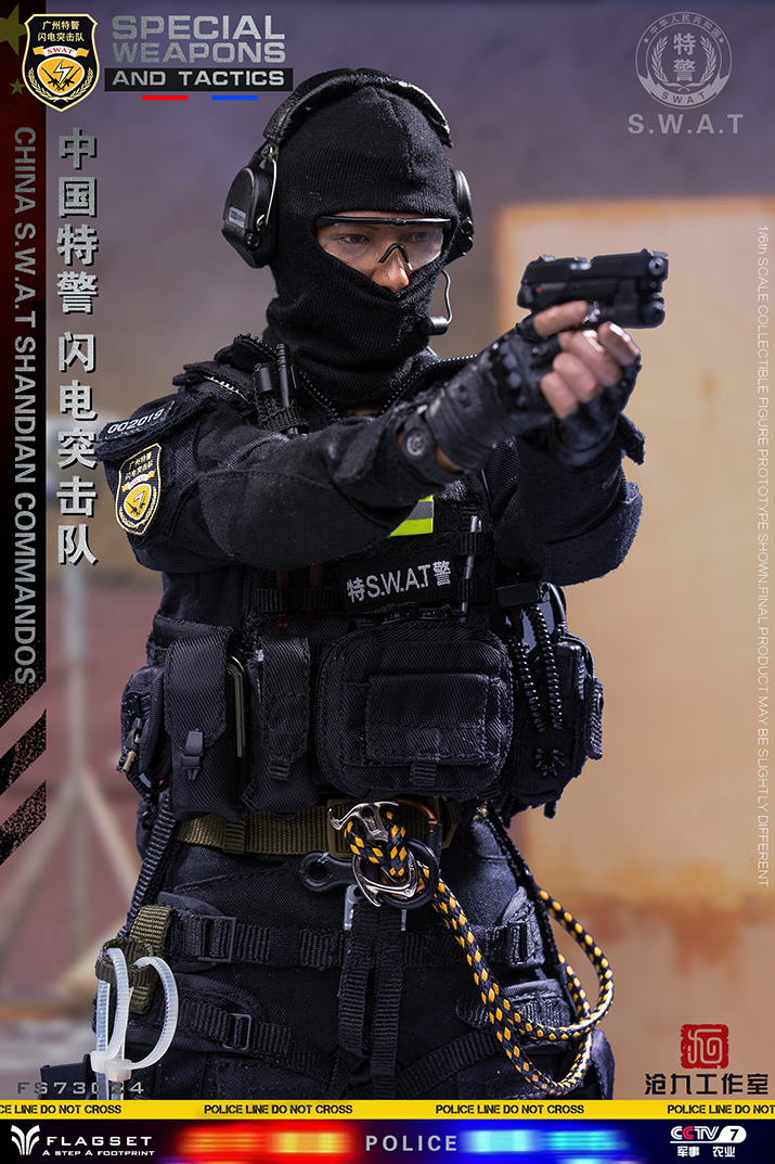 ArmySoul - NEW PRODUCT: FLAGSET & 沧久工作室新品: Army Soul Series 1/6 China Special Police Lightning Commando (FS73024#) 01450910