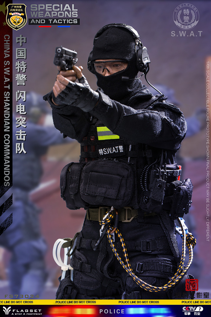 ArmySoul - NEW PRODUCT: FLAGSET & 沧久工作室新品: Army Soul Series 1/6 China Special Police Lightning Commando (FS73024#) 01451010