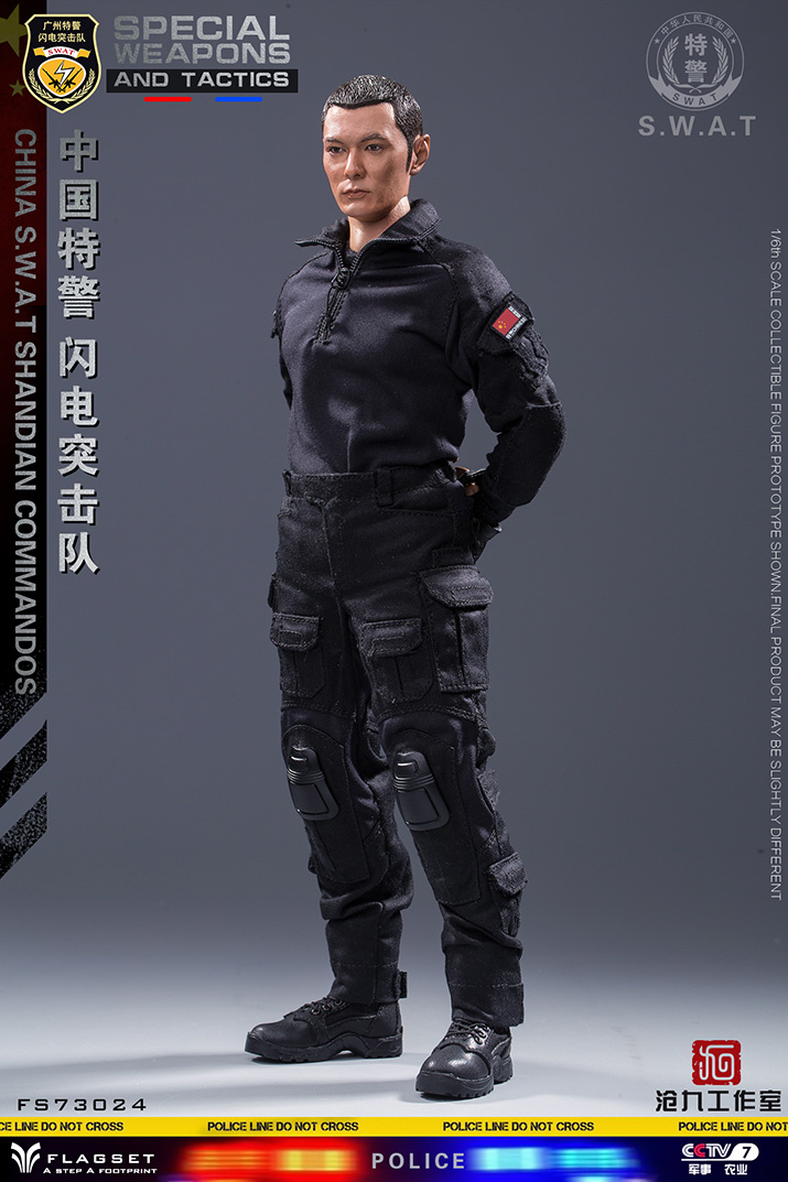 ArmySoul - NEW PRODUCT: FLAGSET & 沧久工作室新品: Army Soul Series 1/6 China Special Police Lightning Commando (FS73024#) 01451310