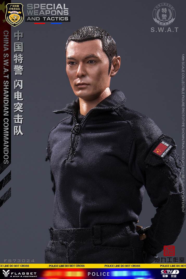 ArmySoul - NEW PRODUCT: FLAGSET & 沧久工作室新品: Army Soul Series 1/6 China Special Police Lightning Commando (FS73024#) 01451410