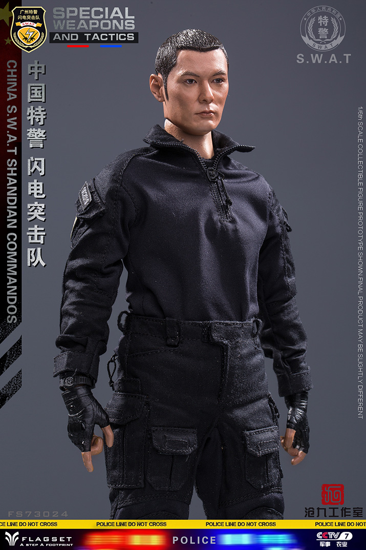 ArmySoul - NEW PRODUCT: FLAGSET & 沧久工作室新品: Army Soul Series 1/6 China Special Police Lightning Commando (FS73024#) 01451411