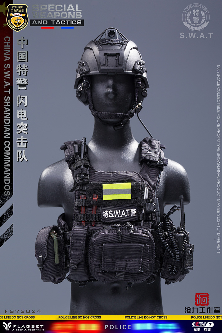 ArmySoul - NEW PRODUCT: FLAGSET & 沧久工作室新品: Army Soul Series 1/6 China Special Police Lightning Commando (FS73024#) 01451510