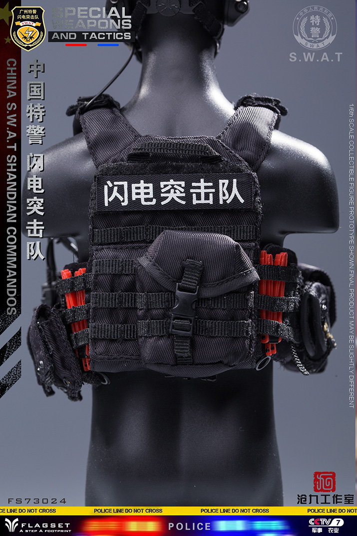 ArmySoul - NEW PRODUCT: FLAGSET & 沧久工作室新品: Army Soul Series 1/6 China Special Police Lightning Commando (FS73024#) 01451610