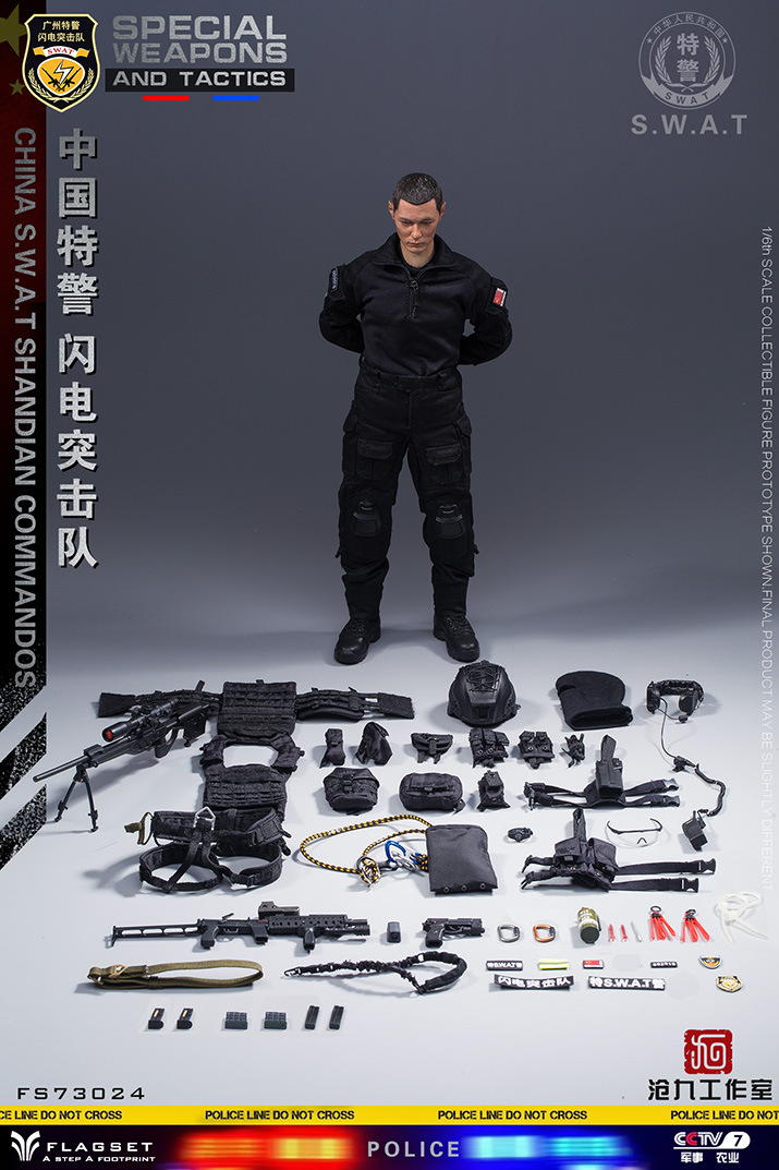 ArmySoul - NEW PRODUCT: FLAGSET & 沧久工作室新品: Army Soul Series 1/6 China Special Police Lightning Commando (FS73024#) 01452410