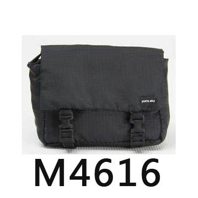 NEW PRODUCT: PURE SKY New: 1/6 Messenger Bag Series - 20 colors in total  01490511