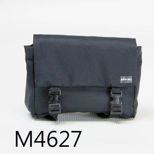 NEW PRODUCT: PURE SKY New: 1/6 Messenger Bag Series - 20 colors in total  01490710