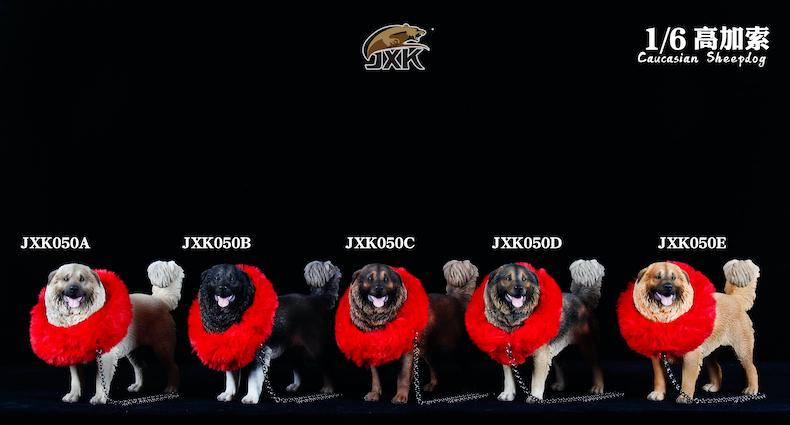 Dog - NEW PRODUCT: JXK: Caucasian Shepherd Dog JXK050 & African Hyena JXK051 Striped Hyena 01595210