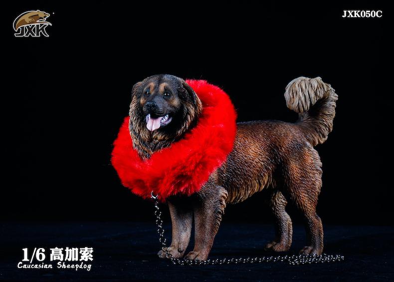 Dog - NEW PRODUCT: JXK: Caucasian Shepherd Dog JXK050 & African Hyena JXK051 Striped Hyena 02000110