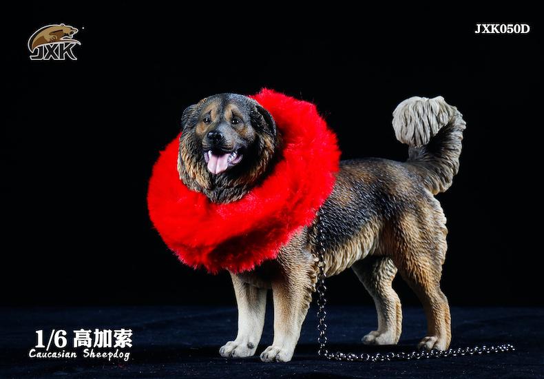 Dog - NEW PRODUCT: JXK: Caucasian Shepherd Dog JXK050 & African Hyena JXK051 Striped Hyena 02000810