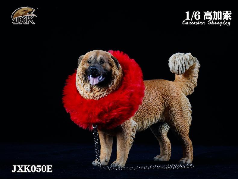 Dog - NEW PRODUCT: JXK: Caucasian Shepherd Dog JXK050 & African Hyena JXK051 Striped Hyena 02001110