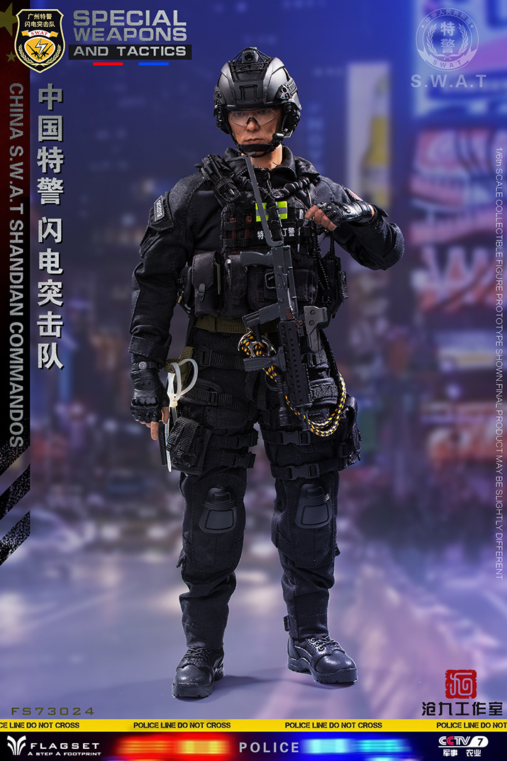 ArmySoul - NEW PRODUCT: FLAGSET & 沧久工作室新品: Army Soul Series 1/6 China Special Police Lightning Commando (FS73024#) 02181010