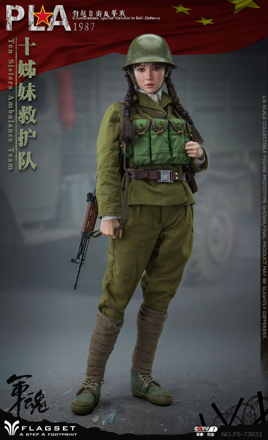 CounterAttack - NEW PRODUCT: Flagset: 1/6 counterattack against Vietnam-female soldiers of the ten sisters rescue team of the Chinese People's Liberation Army (FS73032#) 06535610