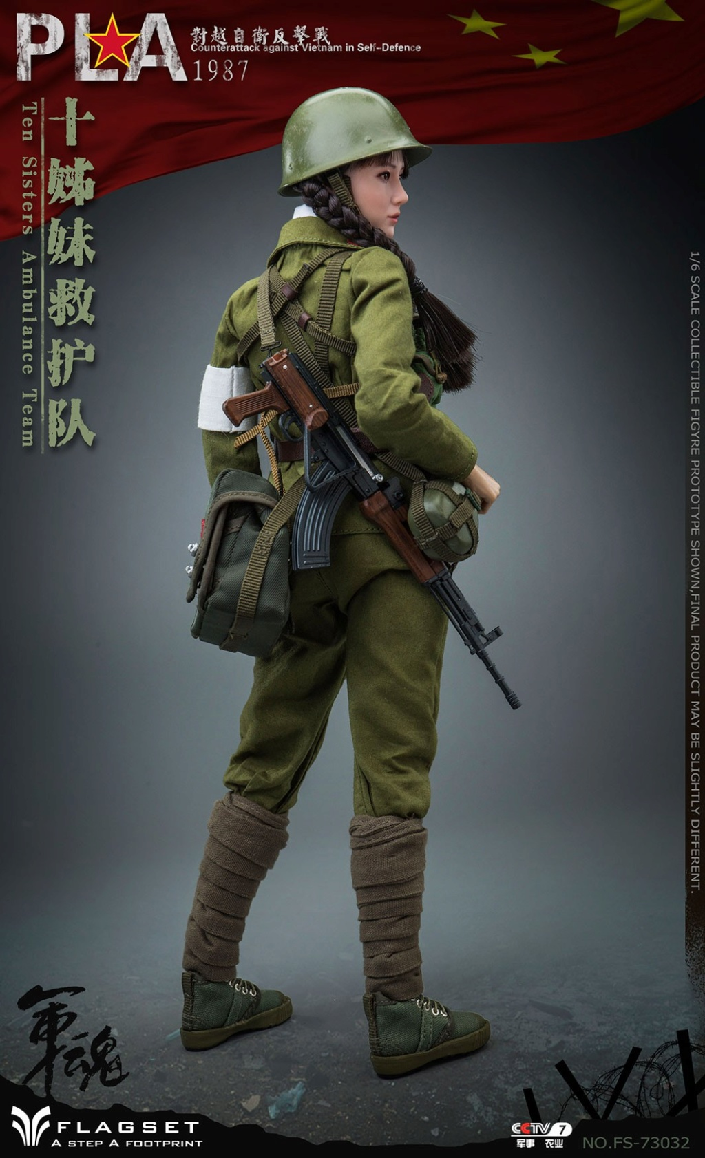 CounterAttack - NEW PRODUCT: Flagset: 1/6 counterattack against Vietnam-female soldiers of the ten sisters rescue team of the Chinese People's Liberation Army (FS73032#) 06535710