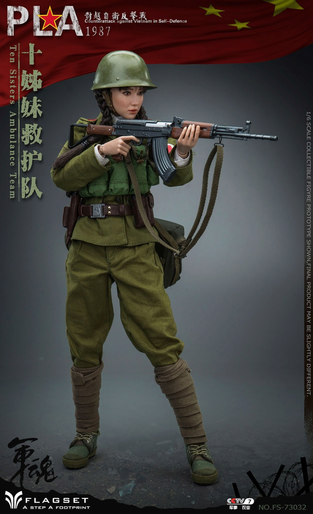 CounterAttack - NEW PRODUCT: Flagset: 1/6 counterattack against Vietnam-female soldiers of the ten sisters rescue team of the Chinese People's Liberation Army (FS73032#) 06535711