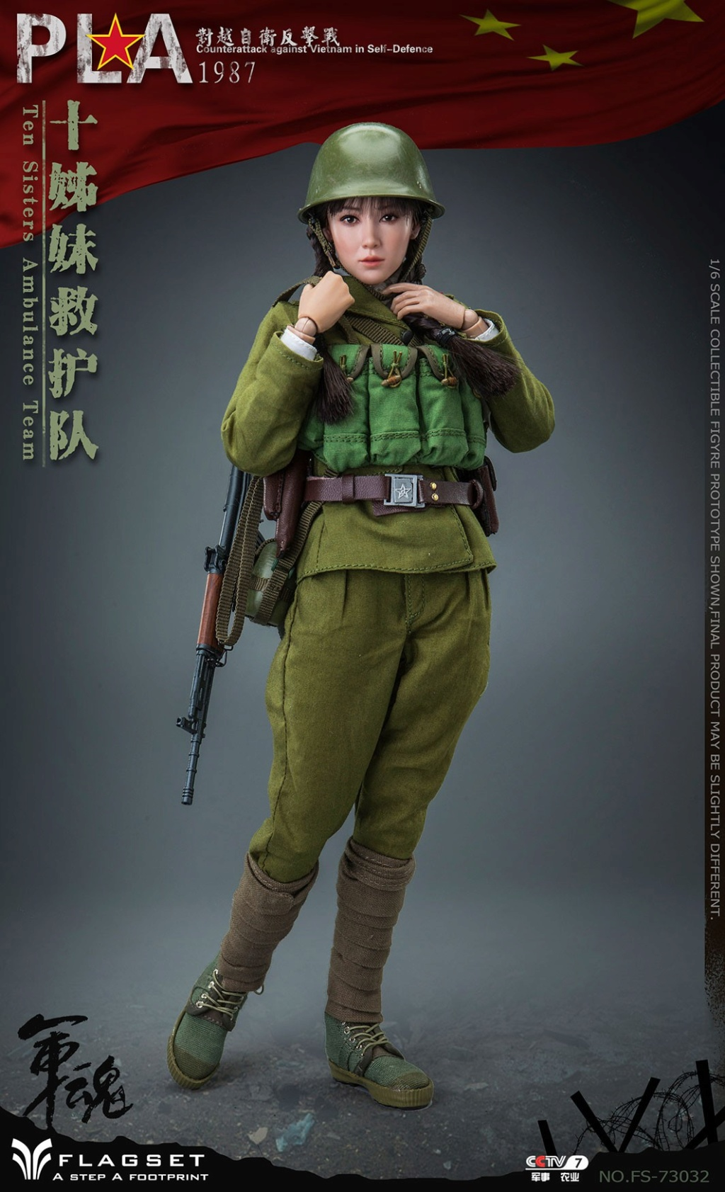 CounterAttack - NEW PRODUCT: Flagset: 1/6 counterattack against Vietnam-female soldiers of the ten sisters rescue team of the Chinese People's Liberation Army (FS73032#) 06535910